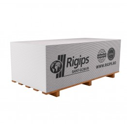 Placa gips-carton Rigips RB tip A standard 12.5x1200x2000 mm